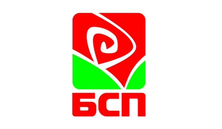 Социалисти инициират среща по повод лошото финансово състояние на МБАЛ Ловеч