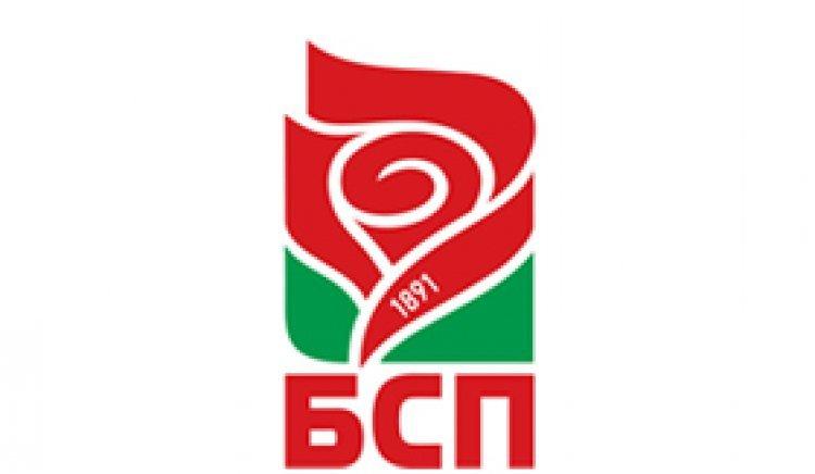 АБВ подкрепя кметските кандидатури на БСП в Ловеч и Троян
